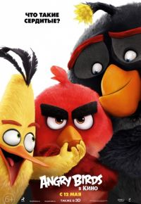 Angry birds movie characters android wallpaper free download.